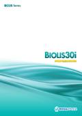 多機能小型自動分析装置『ビオリス30i』