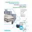 SCP SCIENCE社製 自動サンプル処理装置EasyPREP 表紙画像