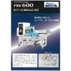 PBF-600(2018.6.5).jpg