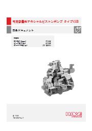 可変容量形アキシャルピストンポンプ タイプ  V30D 詳細資料 表紙画像