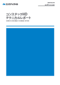 コンステック_テクニカルレポートNo.22(抜粋:リアネットE工法).pdf