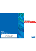 ハイパフォーマンス板金用3D CADシステム『SheetPartner 3DSW』 表紙画像