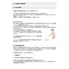 周辺情報(空調)1-3_冷却の原理.jpg