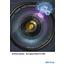 VisionPro AI画像処理の紹介 表紙画像