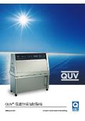 促進耐候性試験機『QUV』