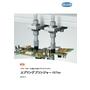 シュマルツ? 小型・軽量スプリングプランジャー FSTIm_Edition 5_8P_01.jpg