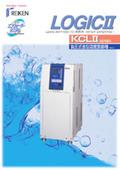 負圧式金型温度調節機 KCLシリーズ 表紙画像