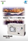 地震計 SM-28 表紙画像