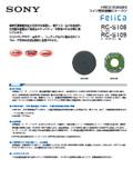 コイン型非接触IC『トークン』