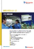 酸素計『ガルバニ電池式MKIシリーズ』