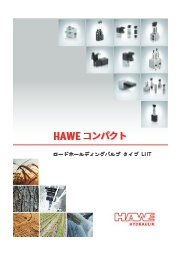 ロードホールディングバルブ タイプ LHT 表紙画像