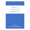 VM-800HD-Light-PCB-usersguide-1.02-s.jpg
