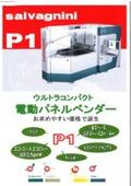 ウルトラコンパクト電動パネルベンダー P1