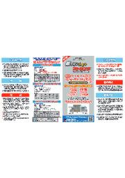 消臭・除菌剤『銀イオンAg+ストロング』 表紙画像