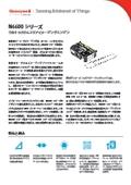 ウルトラスリムエリアイメージングエンジン|N6600シリーズ 表紙画像