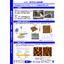 AFM(原子間力顕微鏡) 表紙画像