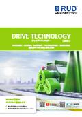 ドライブテクノロジー Edition 3