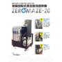 ZEROMAZE-20.png