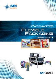 軟包装フィルム用レーザー加工機『PACK MASTER』ダイカットレス・1,800mm幅・400m/分。既存生産ラインに簡単導入 表紙画像