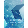ipros-catalog-s.jpg