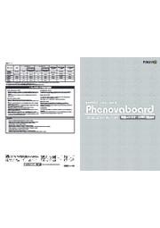 フェノバボード PDFカタログ 表紙画像