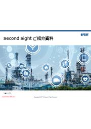 Second Sight ご紹介資料 表紙画像