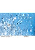 SEDIA SYSTEM(セディアシステム)案内資料 水・住まい・農業の明日へ 渡辺パイプ株式会社 表紙画像