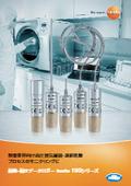 耐熱・耐圧データロガー『testo 190シリーズ』