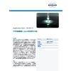 Bruker Optics - AN_M114_FTIR 顕微鏡による大型試料の分析.jpg