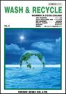 日伸精機株式会社 『洗浄機関連総合カタログ』 表紙画像