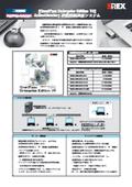 指紋認証データベースソフト「OmniPass EE V4」