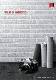TILE&BEYOND 総合カタログ 表紙画像