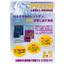 太陽電池EL画像測定装置「PVX330」 表紙画像