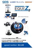 【GDS】工具研削盤用砥石アダプター向け・砥石バランス計測装置