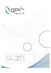 無塵対応継手(ジョイント・コネクタ・カップリング)カタログ 表紙画像