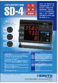 小型生産管理表示装置 SD-4 表紙画像