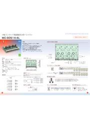 MC-S0514-4L   5相ステッピングモータードライバー 表紙画像