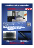YG高硬度鋼用エンドミル『X5070』事例 表紙画像