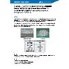 シンタM1812 カタログ.jpg