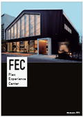 Flex Experience Center 体験施設のご案内|太陽工業株式会社