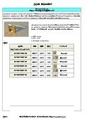 852nm マルチモード半導体レーザ  表紙画像