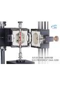 【製品カタログ】高荷重粘弾性測定(DMA)/疲労試験装置 エレクトロフォースDMA 3200 表紙画像