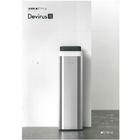 空間除菌デバイス『Devirus AC』 表紙画像