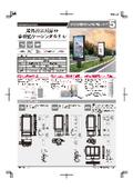 LG デジタルサイネージ  49XEB3E-B