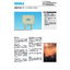 サージプロテクター『WSP152』 表紙画像