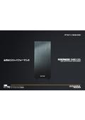 KRONOS 940-G5 ハイパフォーマンスワークステーション 表紙画像