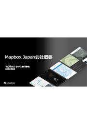 地図サービス『mapbox』 表紙画像