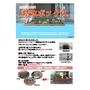 止水板『簡易浸水対策 防水ボックス』 表紙画像