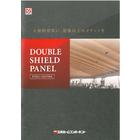 木質断熱複合パネル「ダブルシールドパネル(DSP)」 表紙画像