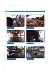 石垣や護岸補修・補強『施工方法実例』12事例紹介 表紙画像
